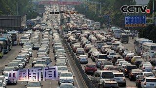 [中国新闻] 交通运输部:推进重点领域失信专项治理工程   CCTV中文国际
