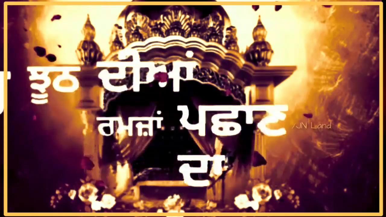 Gurbanistatus Dharmiksong Gurbani Status Videos New Punjabi Status Song Whatsapp Status
