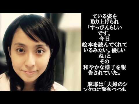 小林麻央 現在のすっぴん 麻耶「夫婦のシンクロに驚き」 - YouTube