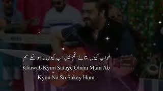 Aye Dil Tu Bata(Full Song) | Sahir Ali Bagga | New Hindi Songs 2018