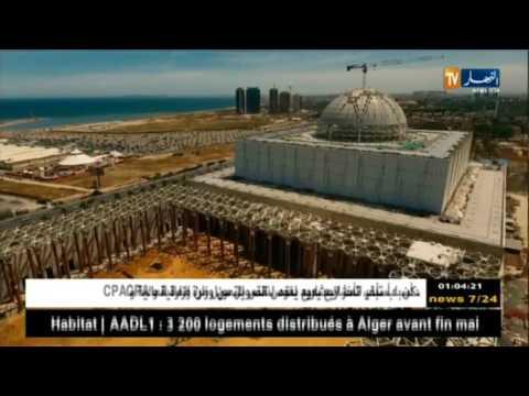 تلفزيون النهار ينقل لكم أخر روتوشات °مسجد الجزائر الأعظم° من السماء...التفاصيل