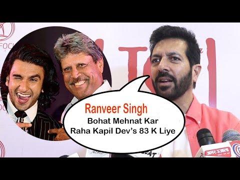 Kabir Khan Talk About Ranveer Singh Training for Kapil Dev Biopic '83 Mp3