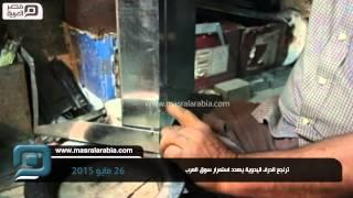 مصر العربية |  تراجع الحرف اليدوية يهدد استمرار سوق العرب