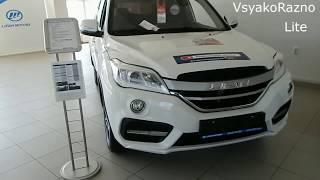 Lifan X60 New FL2 1.8 л 128 л с 5 МТ COMFORT   экстерьер,интерьер
