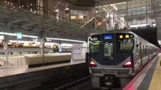【乗り換え】jr大阪駅 神戸線(東海道線)から大阪環状線 transferring to osaka loop line at osaka station