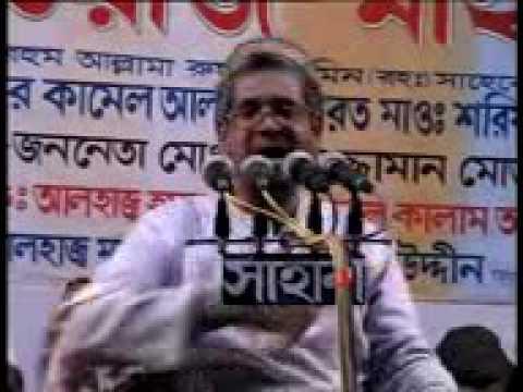 Kopilmuni bangladesh, Part -2  Mawlana Abul Kalam Saheb Basirhat WB India   +91 9434620313