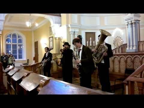 Большая синагога Петербург еврейская музыка Семь сорок группа Добраночь