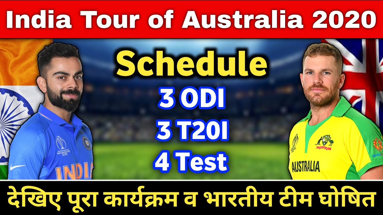 India Tour Of Australia 2020 21 Live Streaming Details Tv Channels Mobile Apps Ind Vs Aus Youtube
