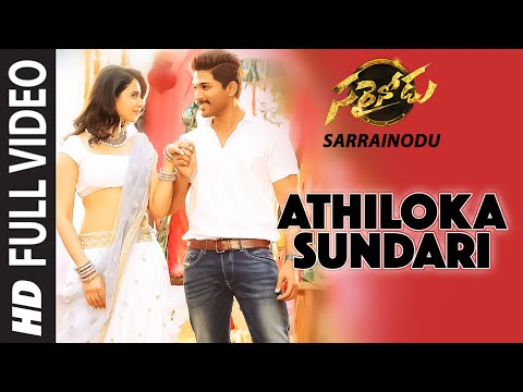 "Thumbnail: Athiloka Sundari Full Video Song || ""Sarrainodu"" 