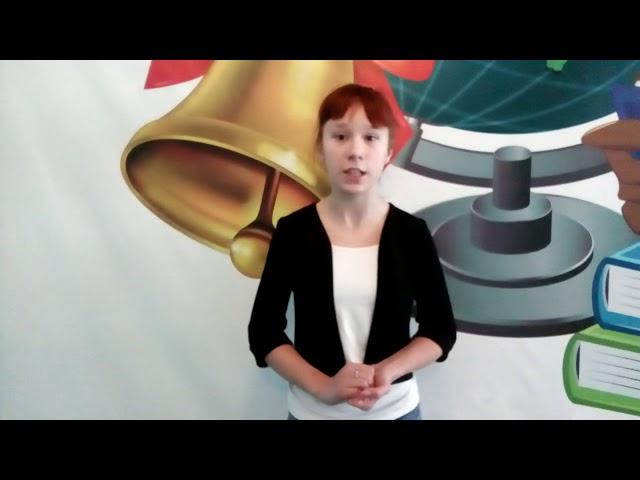 Изображение предпросмотра прочтения – АнгелинаКожевникова читает произведение «Она стройна и высока...» А.А.Блока