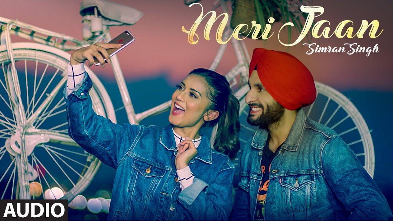 Meri Jaan (Full Audio Song) Simran Singh, Ranjit Kaur | DSB | Nimma Loharaka | New Punjabi Song