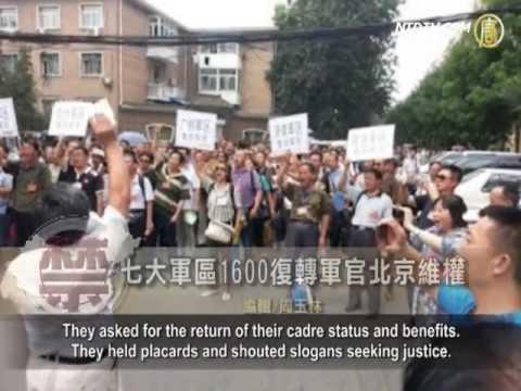 Chongqing Officials Learn Of Bo Xilai's Three Major Crimes