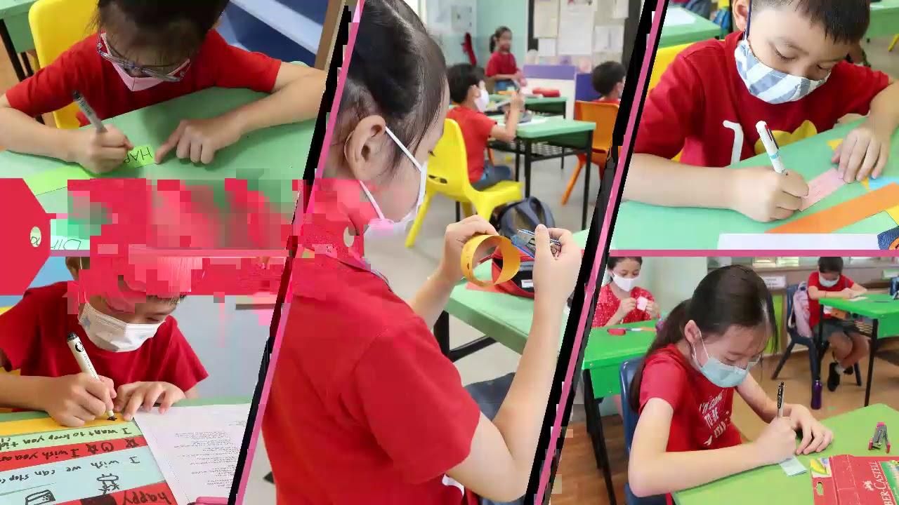 West Spring Primary School National Day Celebration