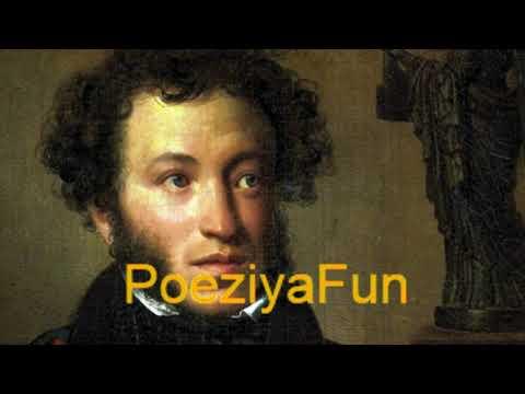 """А.С. Пушкин """"Дориде"""""""