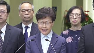 【直播】7月22日,行政長官林鄭月娥會見傳媒