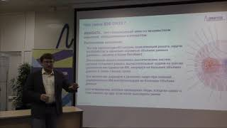 Alexandre Prozoroff, 12 march 2015, MIPT, lecture about Computer Science in Healthcare