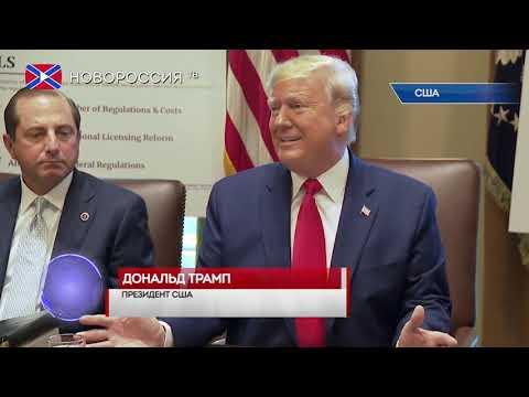 """Лента новостей на """"Новороссия ТВ"""" 13:00 - 22 октября 2019 года"""