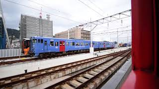 高架化された長崎駅を国鉄色キハ66で発つ