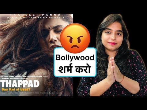 Thappad Movie REVIEW | Deeksha Sharma