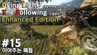 Dying Light: The Following – Enhanced Edition_다잉라이트 더 팔로잉 인핸스드 에디션: #15 이어주는 매듭 (보조 미션)