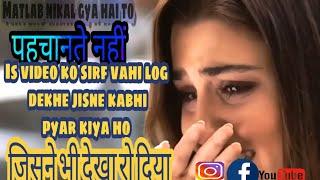 Matlab nikal gya hai to pahchante nhi by anoop yadav coverd by sonu nigam