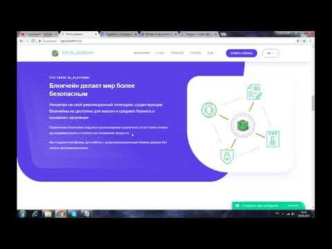 Bi-platform - платформа для интеграции решений на блокчейн в бизнес и интернет-процессы
