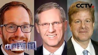 [中国新闻] 美多个行业协会和公司担忧中美贸易摩擦升级 | CCTV中文国际