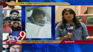 Nishit death - Heavy impact killed Nishit say Doctors - TV9