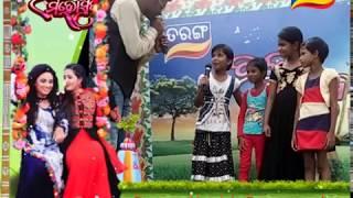 Rajo Mahotsav at Pratap Nagiri, Gangapada