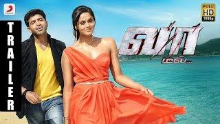 Vaa Official Trailer | Arun Vijay, Karthika Nair | SS Thaman