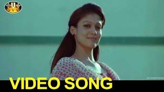 Evaree Ammayani Adiga Video Song || Nene Ambani Movie || Arya, Nayanatara || SVV