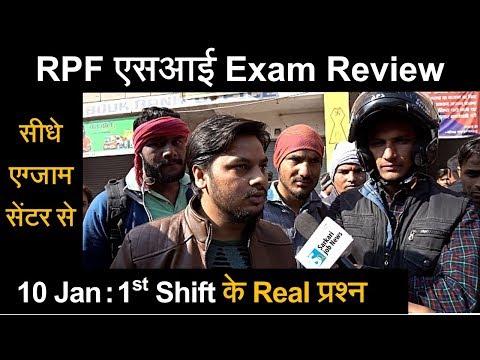 RPF SI EXAMP PAPER
