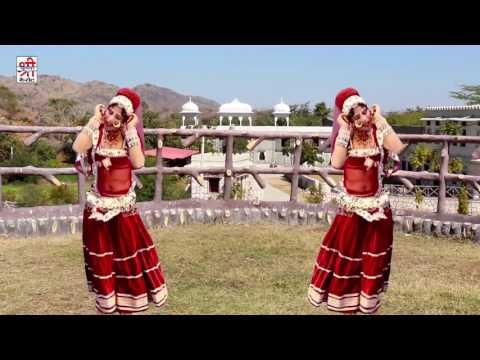 Rajasthani Bhakti Song - Piu Piu Papiya Bole | Baba Ramdevji New Bhajan | Shree Krishna Cassettes