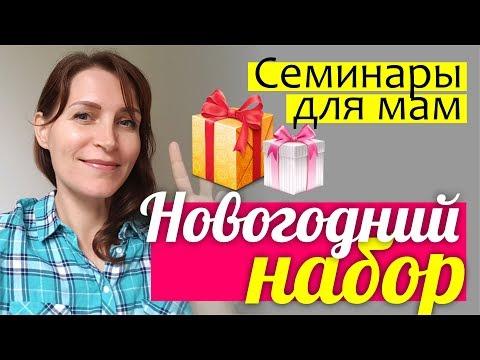 Видео Марафон новый сайт