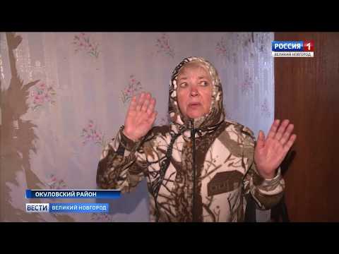 ГТРК СЛАВИЯ Окуловка капремонт крыш 08 10 19