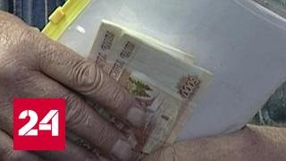 В Красноярском крае сотни граждан стали жертвами турфирмы-однодневки