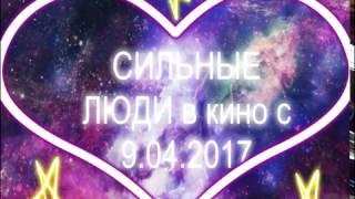 ТРЕЙЛЕР СЕРИАЛА