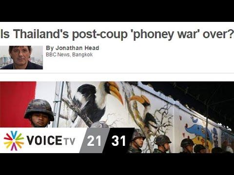 ของไทยการเมืองยังไงก็สงบ