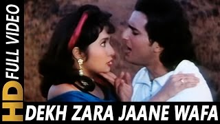 Dekh Zara Jaane Wafa | Abhijeet, Jyoti | Ek Tha Raja 1996 Songs | Saif Ali Khan