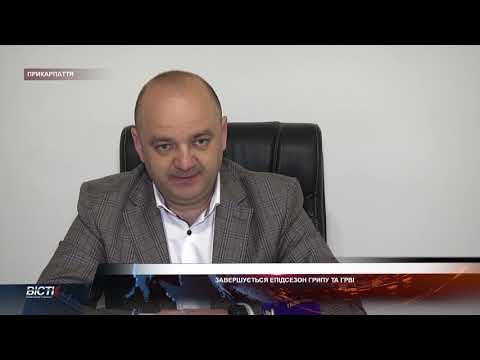 В Україні завершується епідемічний сезон грипу і ГРВІ