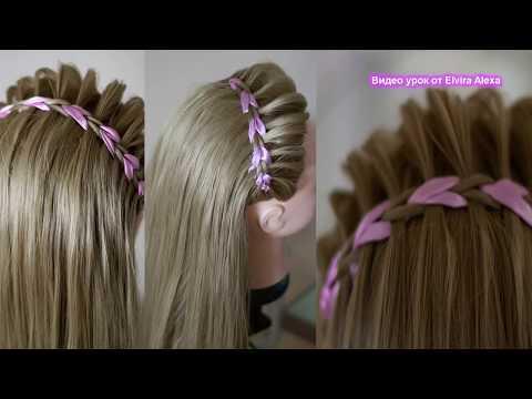 Коса с лентой  Летняя причёска для длинных волос  Ободок из косы  Hair Tutorial
