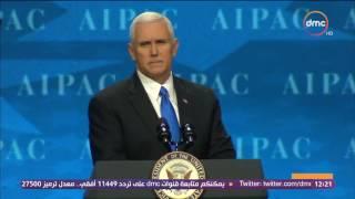 الأخبار - نائب الرئيس الأمريكي : ترامب يدرس نقل السفارة إلى القدس