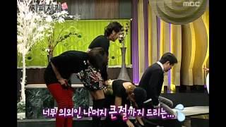 jipijigi-park-hae-mi-04