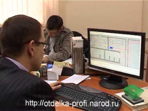 Программа для создания схемы электромонтажных работ