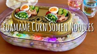 Edamame Corn Flowing Somen Noodles (At-Home Fun Party Rainbow LED Machine) Recipe | OCHIKERON