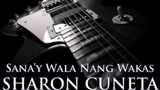 Watch Sharon Cuneta Sanay Wala Nang Wakas video