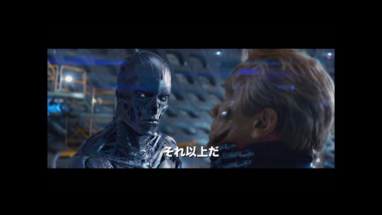 画像: 『ターミネーター:新起動/ジェニシス』予告編 人類の救世主編 youtu.be