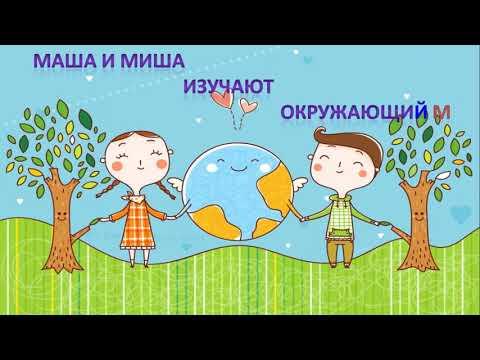 """Видеоурок """"Дары рек и озёр"""". 3 класс"""