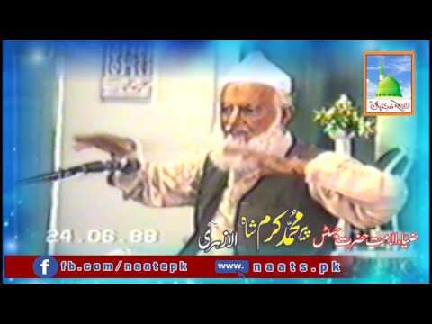 Pir Muhammad Karam Shah Al Azhari R.A Complete byaan 1988- Naats.pk