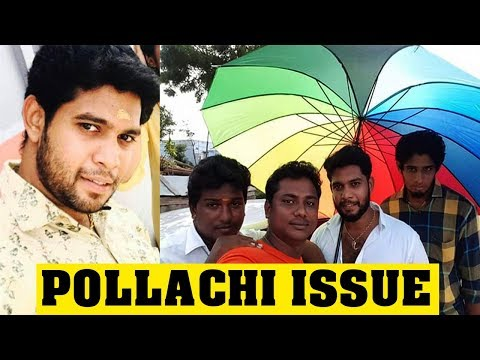 Pollachi Issue | 5 Min Videos